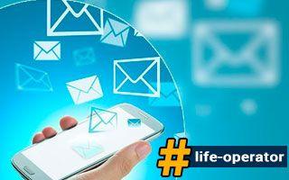 Мобильный маркетинг от Lifecell (Omnicell)
