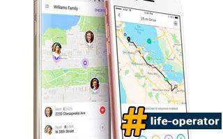 Lifecell Маячок (мобильный GPS)