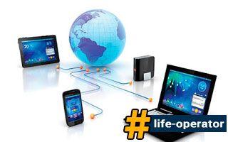 Домашний интернет от Lifecell