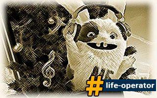Lifecell Мелоринг – смени гудки на музыку