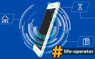 IP-телефония Lifecell
