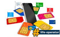 Коды мобильного оператора Lifecell Украина