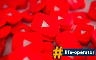 Безлимитный YouTube Lifecell с «LifeVideo безлимит»