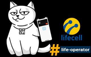Интеграция eSim lifecell в приложение Monobank