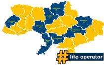 Зона покрытия 2G, 3G, 4G Lifecell Украина