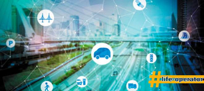 gps tracker автономний lifecell